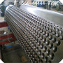 亳州2公分疏水板_凹凸塑料排水板—暢銷