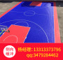 休宁悬浮拼装地板材质到那里去买@操场塑料悬浮拼装地板