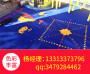 龍里米字格單層懸浮塑料地墊生產經驗