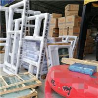 歡迎咨詢##佛山直達到鶴崗市工農區實在物流公司大件貨物