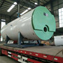 商洛0.1吨0.2吨0.3吨蒸汽发生器生产厂家电话【 推荐】-[股份@有限公司]