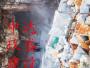 隨叫隨到:蓬萊市水磨鉆巖石頂管24小時不間斷施工工程隊