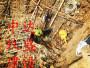 头条推荐:南漳县水磨钻岩石顶管工程施工多少钱一米?
