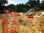 廊坊市水磨鉆巖石頂管低價承包高標質量施工隊伍頭條: