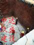 头条推荐:竹山县顶管24小时不间断施工工程队
