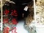 咨询:唐山市古冶区水磨钻岩石顶管20年经验施工队伍