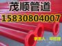 非磁性热浸塑钢管专业厂家热线
