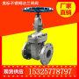 316不锈钢电动闸阀厂家不锈钢电动闸阀生产厂家