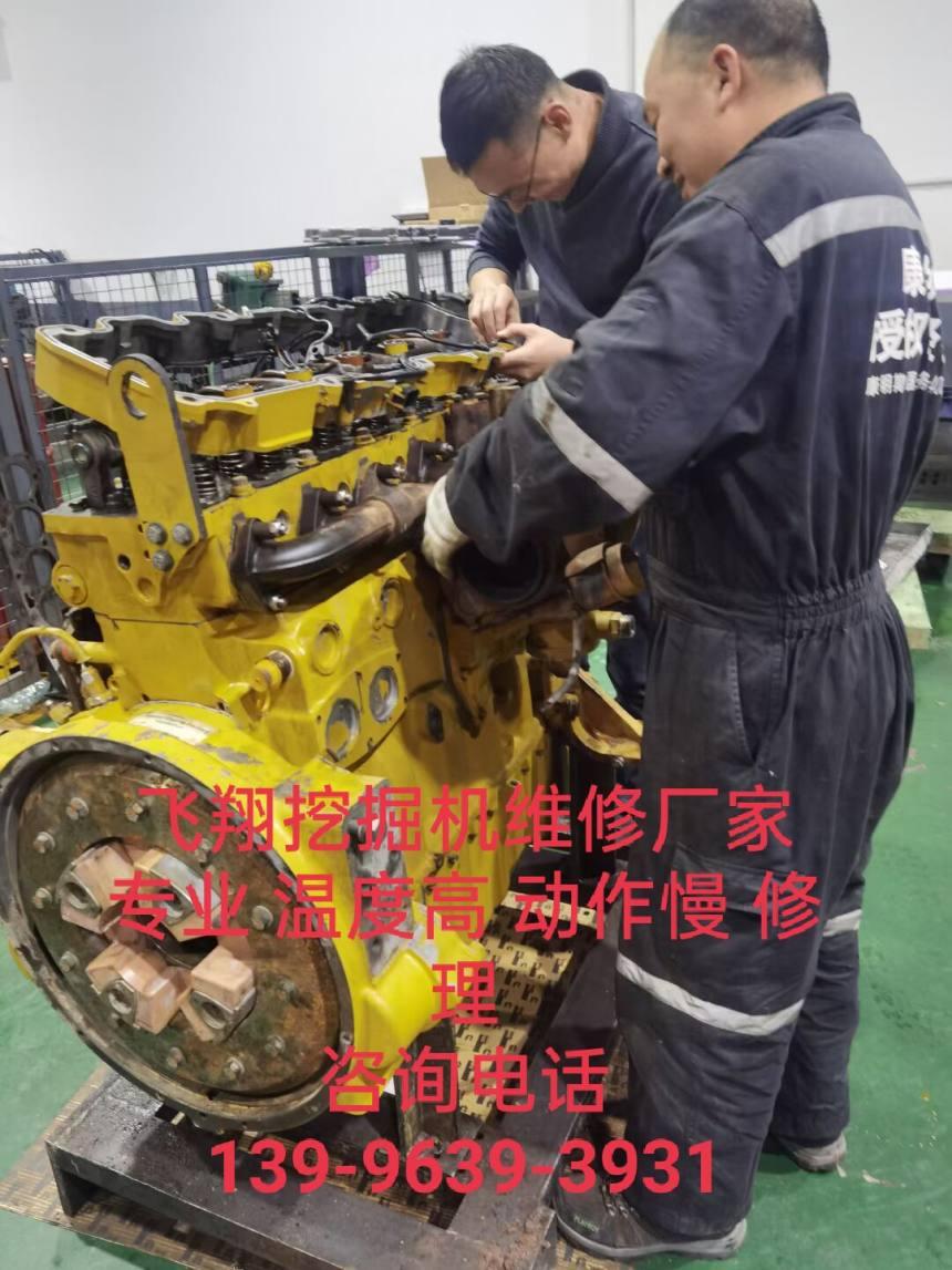 2021歡迎訪問##龍口市神鋼挖掘機維修熱線##股份集團