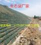 欢迎光临(#宿州垃圾填埋场土工布代理点/宿州|集团、股份有限公司欢迎您