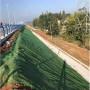 歡迎您#海城EM1三維土工網墊#生產