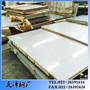 江西1.4307钢板厂家