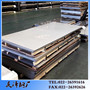 江西1.4162钢板厂家