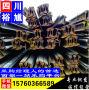 新闻:成都市Q345R锅炉容器钢板,南钢那曲裕馗供应链资讯