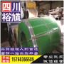 【报价】-成都新津成实HRB500钢筋单价公道-裕馗钢材集团