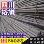 4月26日乐山不锈钢角钢现货批发「裕馗供应链不锈钢角钢报价」