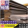 5月7日四川省区域包钢Q355B低合金中板价格行情「裕馗供应链包钢Q355B低合金中板报价」