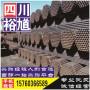 成都Q355鋼級H型鋼現貨批發「咨詢裕馗供應鏈」