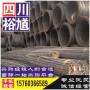 【价格】-四川绵阳安县德盛钢筋质量过硬-裕馗钢材集团