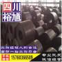 4月5日瀘州熱軋H型鋼倉儲庫存「裕馗供應鏈報價」