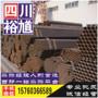 凉山包钢Q355BH型钢,快速报价Q355B物流配单供应