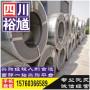 【钢厂】-四川阿坝钢筋交货期短-裕馗钢材集团