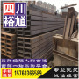 今日:广安长峰HRB400E螺纹钢量大从优-裕馗集团