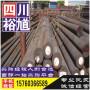 四川乐山普碳中厚板钢材批发、钢铁批发-普碳中厚板正在出货