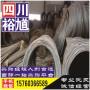6月24日四川省酒鋼中厚鋼板指導價「裕馗供應鏈酒鋼中厚鋼板報價」