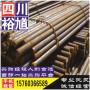 德阳威钢HRB500E螺纹钢批发市场-裕馗集团