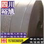 今日:德阳成实钢筋产品规格全-裕馗集团