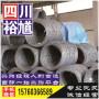 【供應】-德陽廣漢威鋼螺紋鋼交貨期短-裕馗鋼材集團
