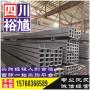 【经销】-甘孜理塘HRB500E螺纹钢降价后折扣-裕馗钢材集团