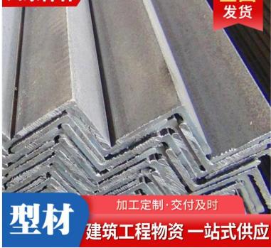 四川省高線四季度鋼材市場走勢-2021年鋼價下跌空間或有限