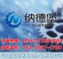 苏州NTN轴承-2305K轴承现货