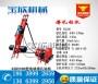 江西鹰潭小型潜孔钻机-边坡用潜孔钻机