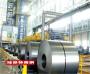 HPb63-3.板材管材
