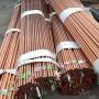 南帛萬供應本溪厚壁紫銅管紫銅盤管銅管價格