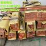 南帛萬供應海北H62黃銅排非標銅排化學成分
