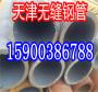 重庆20G钢管现货价格