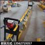 混凝土路面整平机 框架式整平机摊铺机