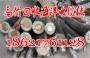 上城区二手国标电缆线回收/tel:15202196126