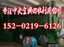 【江都特灵中央空调机组回收$@15202196126】