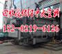 (象山回收大型发电机% 网站18621761128)