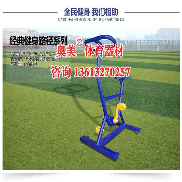邯鄲雞澤組合小區健身器材#公司