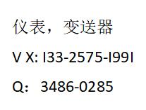 浙江省宁波市MCD194E-3S4配件