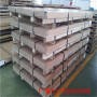 新闻)巴彦淖尔0.3毫米不锈钢卷板价格优惠多多
