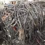 估价;确山县回收电缆免费估价@欢迎您