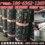谷城县防水卷材建材市场有卖的吗