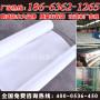 仙游县防水卷材多少钱